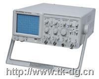 GOS-635G模擬示波器 GOS-635G