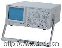 GOS-620模擬示波器 GOS-620
