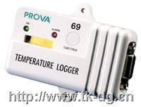 PROVA69監控型溫度記錄器 PROVA69