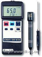 HT3006智慧型溫濕度計 HT3006