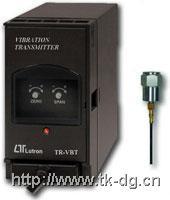 TR-VBT1A4振动变送器 TR-VBT1A4