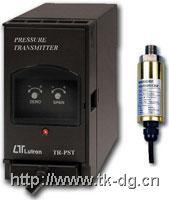 TRPST1A4压力变送器 TRPST1A4