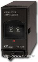 TRHZT1A4频率变送器 TRHZT1A4