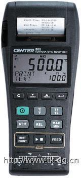 CENTER-500列表式温度记录仪 CENTER-500