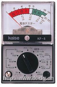 KF-5电池测试仪 KF-5