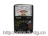 KF-8指针式模拟万用表 KF-8
