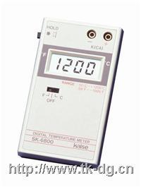 SK-6820温度计 SK-6820