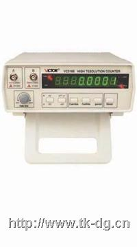 VC3165頻率計 VC 3165