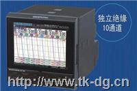 MT100温度记录器 MT100
