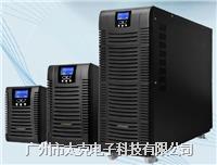 ASU-11006GGS不间断电源 ASU-11006GGS