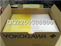 B9573AN记录纸 B9573AN