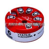 YTA70温度變送器 YTA70