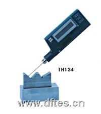 一體化里氏硬度計TH134