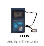 手持式超聲波測厚儀TT110