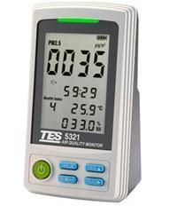 台湾泰仕TES-5321PM2.5空气品制监测计 TES-5321