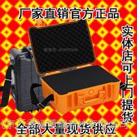 PC-4016塑料防潮箱