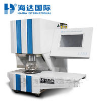 耐破强度,耐破强度试验机 HD-A504-B