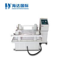 纸箱运输振动试验台 HD-A521
