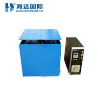 电磁式高频振动试验台 HD-216-4