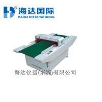 自动输送检针机 HD-317