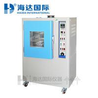 耐黄老化测试机 HD-E704