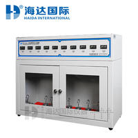 胶带持粘力试验机 HD-C524-1
