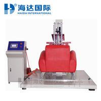 广州单座位沙发疲劳测试仪厂家直销 HD-F762