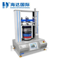 抗压机 HD-A501-500
