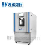 氣候箱法測甲醛 HD-F801-3