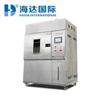 氙灯耐候试验箱(简易型) HD-E711