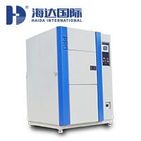 不干膠冷熱沖擊試驗機 HD-E703