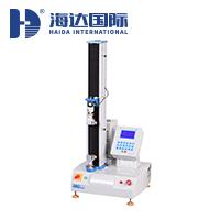 多功能電子拉力試驗機 HD-B609B-S