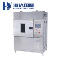 双通道氙灯耐候试验箱(水冷型) HD-E711