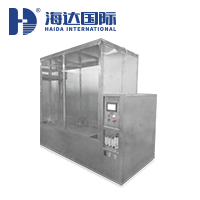 海达大型防水淋雨房 HD-E710