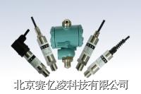 压力传感器 STP