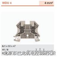 魏德米勒接线端子 W系列端子 WDU2.5 wdu 4