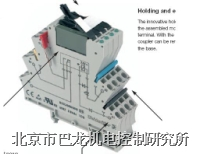 魏德米勒继电器 DRM570024L 7760056060 MRS 24VDC 1CO