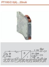 魏德米勒温度变送器 WTS4 PT100/2C