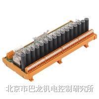 输出信号的接口 RSM16 1T/CDE-EV 24V-H/Z   1417680000 RSM16 1T/CDE-EV 24V-H/Z   1417680000