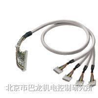 TERM系列用预接线系统 横河PAC-YOKO-4X10-V0-0M5 1512190005 PAC-YOKO-4X10-V0-0M5 1512190005