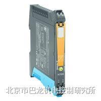 防爆NAMUR 信号,晶体管输出 ACT20X-HDI-SDO-S 8965360000 防爆NAMUR 信号,晶体管输出 ACT20X-HDI-SDO-S 8965360000