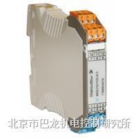 intrisically analog output WAS5 AOX AIS DCS 7760054073
