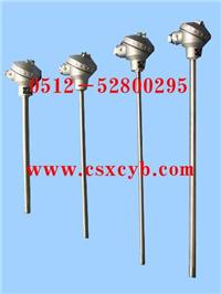 高性能铠装热电阻;精度高    规格型号齐全