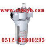 SL系列油雾器 规格型号齐全
