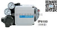 IP8100-030  日本原裝進口SMC機械式電氣定位器