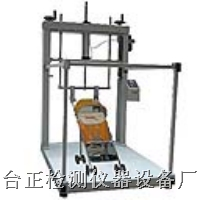 婴儿车举起下压试验机、婴儿车试验机 YR-202
