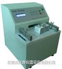 油墨脱色试验仪 YR-109M