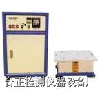 扫频振动试验机 YR-701-100