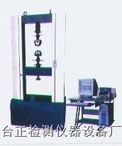 微机控制电子万能材料试验机 YR-1000A-50000
