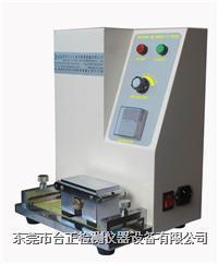 印刷品耐磨试验机 YR-109C